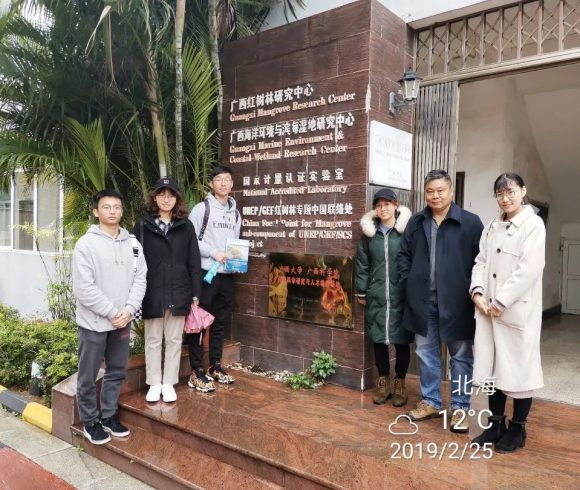 A group from the Department of Ecology, School of life, Ocean University of China visited Guangxi Mangrove Research Center in the winter vacation of 2019