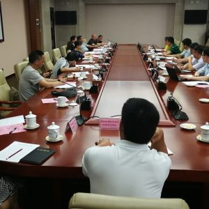 """Dr. Fan Hangqing invited to attend Guangxi Special Research Meeting """" Supervision and Management of Mangrove Ecological Protection and Restoration """" hosted by Ministry of Ecological Environment"""