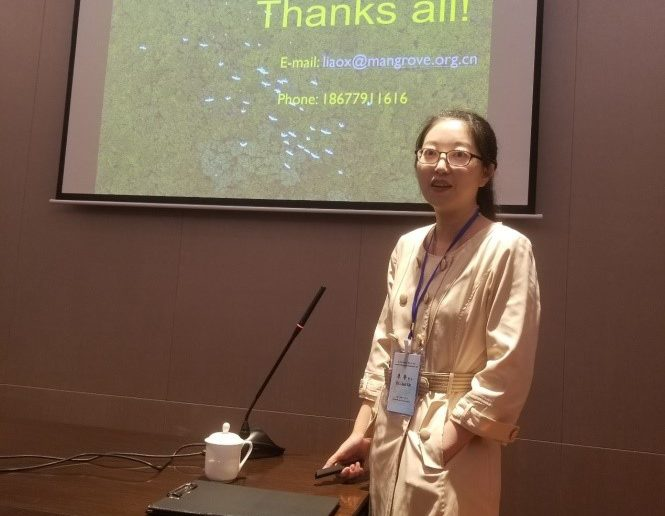 Dr. Liao Xin participate 'International Conference on the Cambrian Explosion (ICCE-2019)'